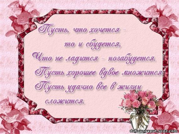 http://duhovnyyput.ucoz.com/_fr/0/7737959.jpg