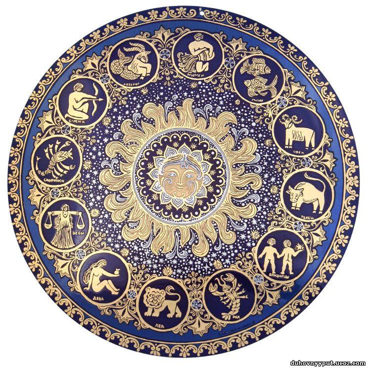 гороскоп по знаком задика на месяц